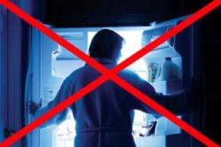 запрет еды на ночь