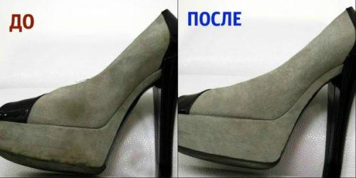 обувь до и после чистки