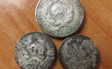 почернение монеты